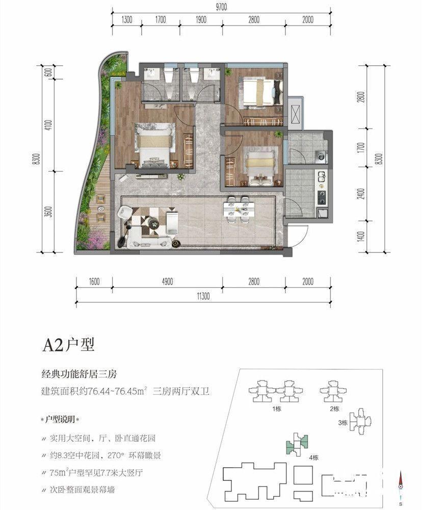 微信图片_20201002130521.jpg