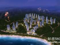 惠州碧桂园十里银滩二手房出售信息3室2厅1卫