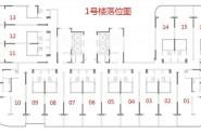 1号楼公寓平面图