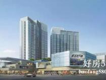 博罗润发广场,loft公寓未来10年发展