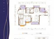 138平5室2厅2卫2阳台1厨
